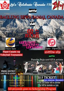 Nepal-Canada Cup Volleyball Tournament